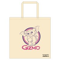 Gizmo Shopper