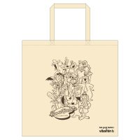 Hanna-Barbera Shopper