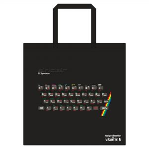 ZX Spectrum Shopper